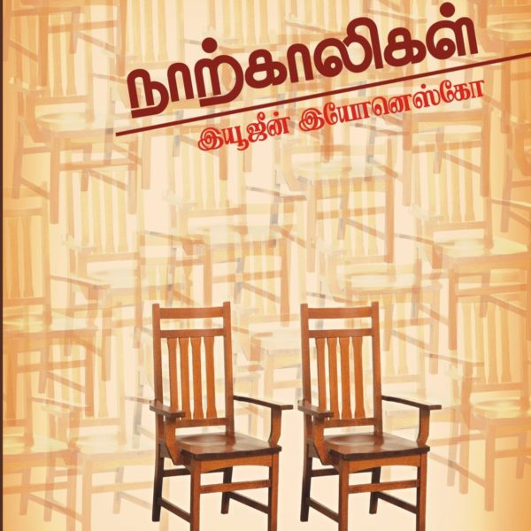 wrapper – chairs